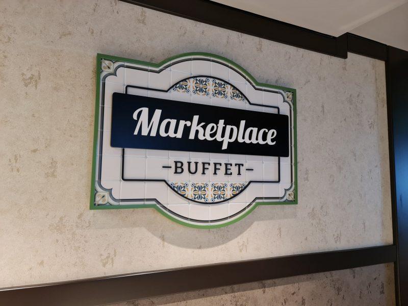 Marketplace Buffet Restaurant Sign MSC Virtuosa